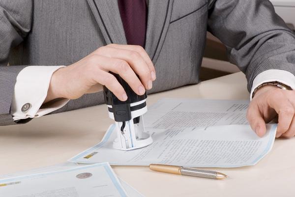 Регистрация права собственности на земельный участок в Росреестре