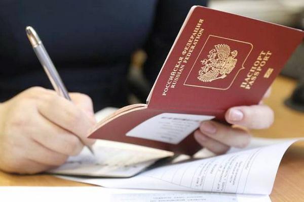Как получить загранпаспорт через МФЦ
