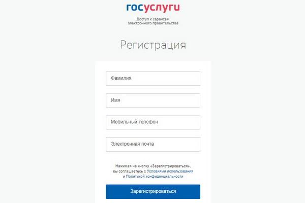 Портал госуслуг в Иваново – каждый шестой житель области уже воспользовался!
