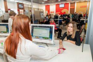 Регистрация через МФЦ – платить нужно только иностранцам?