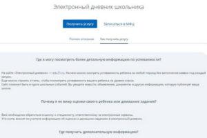Портал Госуслуг в Туле – электронное правительство в действии!