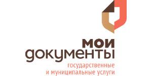 Многофункциональный центр - Петрозаводск